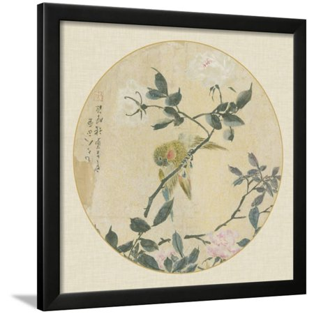 Oriental Bird Silk I Framed Print Wall Art