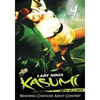 Lady Ninja Kasumi, Vol. 4 (Widescreen)