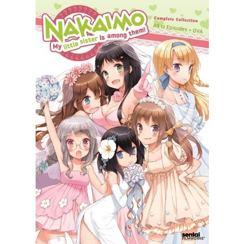 Nakaimo: My Little Sister Is Among Them! Complete Collection
