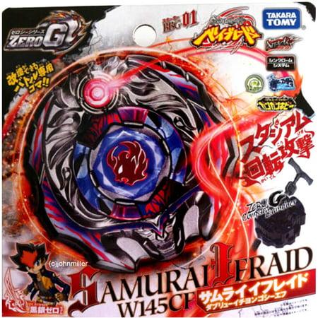 Samurai Ifraid W145CF Zero-G Beyblade Starter Set (Best Zero G Beyblade)