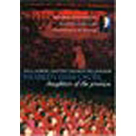 Full Gospel Baptist Church Fellowship: Women's Mass Choir - Daughters of the Promise