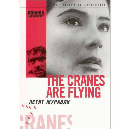Cranes Are Flying (Criterion Collection)