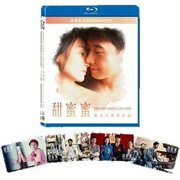 Comrades Almost A Love Story (1996) (Blu-ray) by