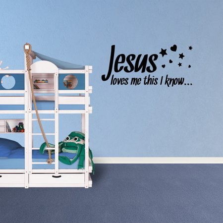 Wall Decal Quote Jesus Loves Me This I Know Bible Verse Sticker Christian Decor XJ183 (Jesus Wall)