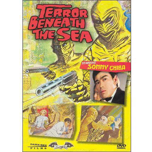 Terror Beneath The Sea (Widescreen)