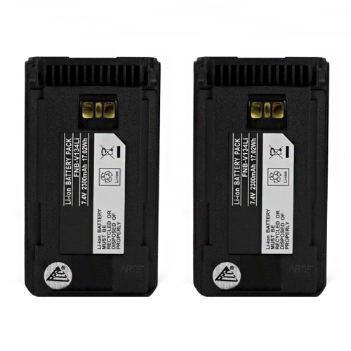 """Battery for Yaesu FNBV134 2-Pack Replacement Battery"""