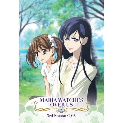 Maria Watches Over Us: 3rd Season (DVD)