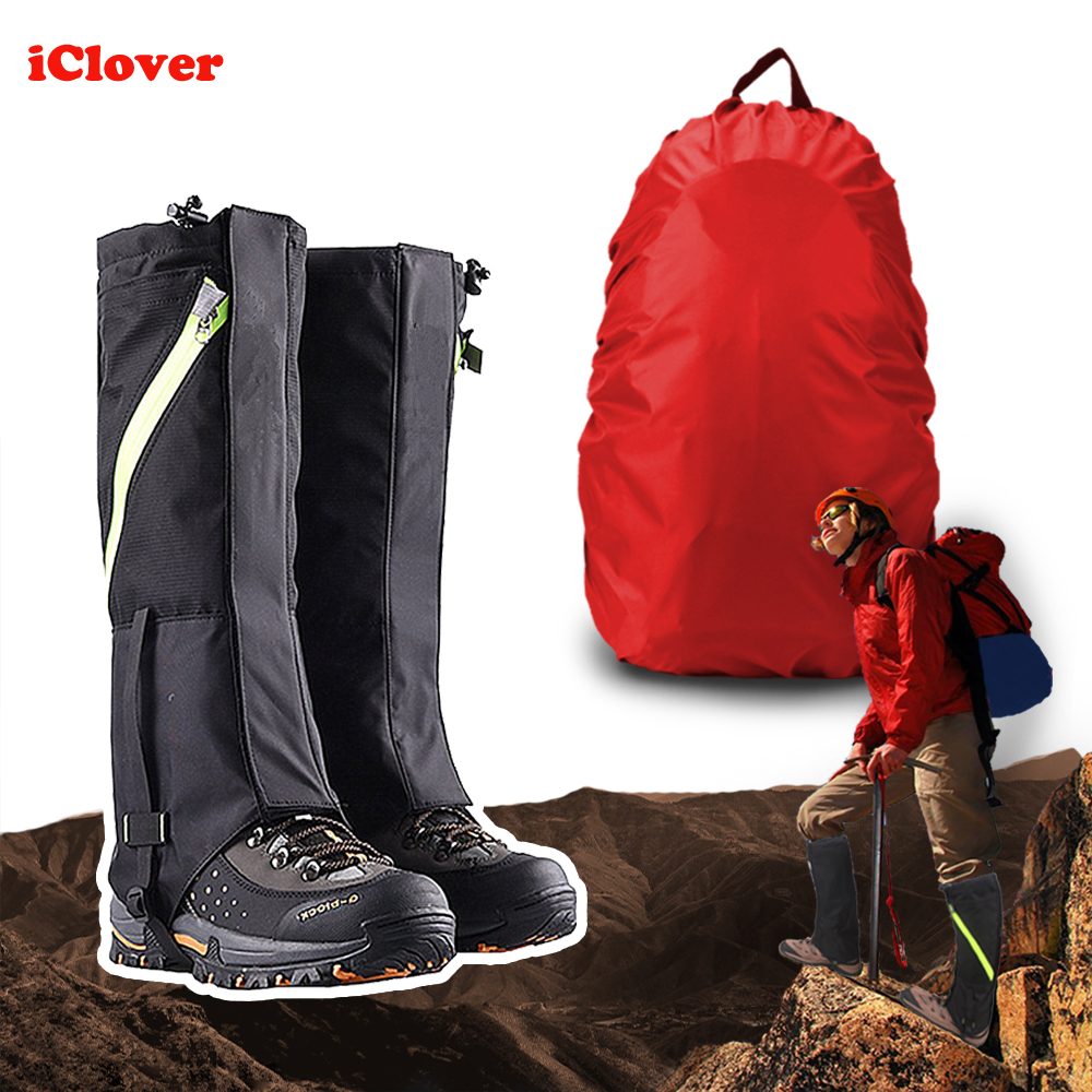Waterproof Snowproof Walking Gaiters Snow Legging Leg Cover Unisex Black Outdoor Durable Wraps + Rain Cover 30L-40L... by iClover