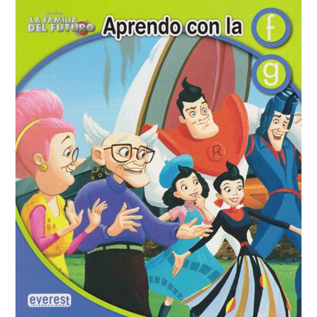 APRENDO CON LA F y la G (8444101613) [Paperback] [Jan 01, 2014] DISNEY ENTERPRISES INC.