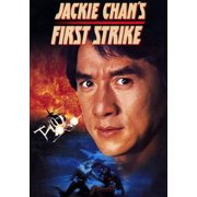 Jackie Chan's First Strike by