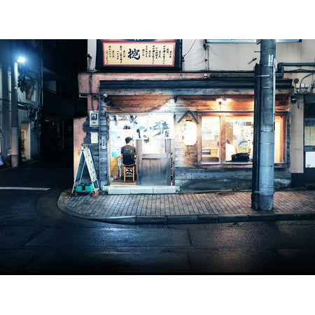 LAMINATED POSTER Japanese Infrastructure Store Architecture Building Poster Print 24 x 36 (Japan Store Berlin)