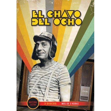 El Chavo del Ocho (DVD) ()