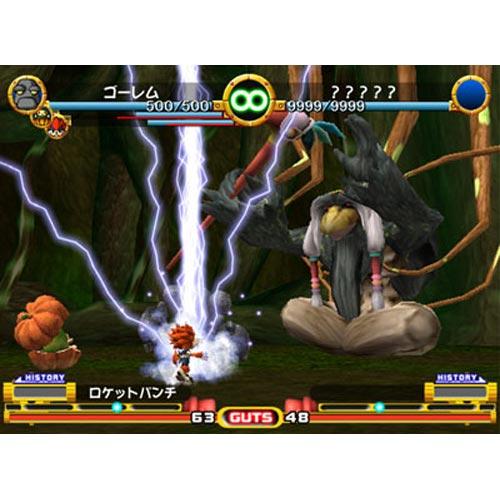Monster Rancher 4 PS2