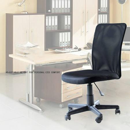 ids home ergonomic mesh medium back armless computer desk task