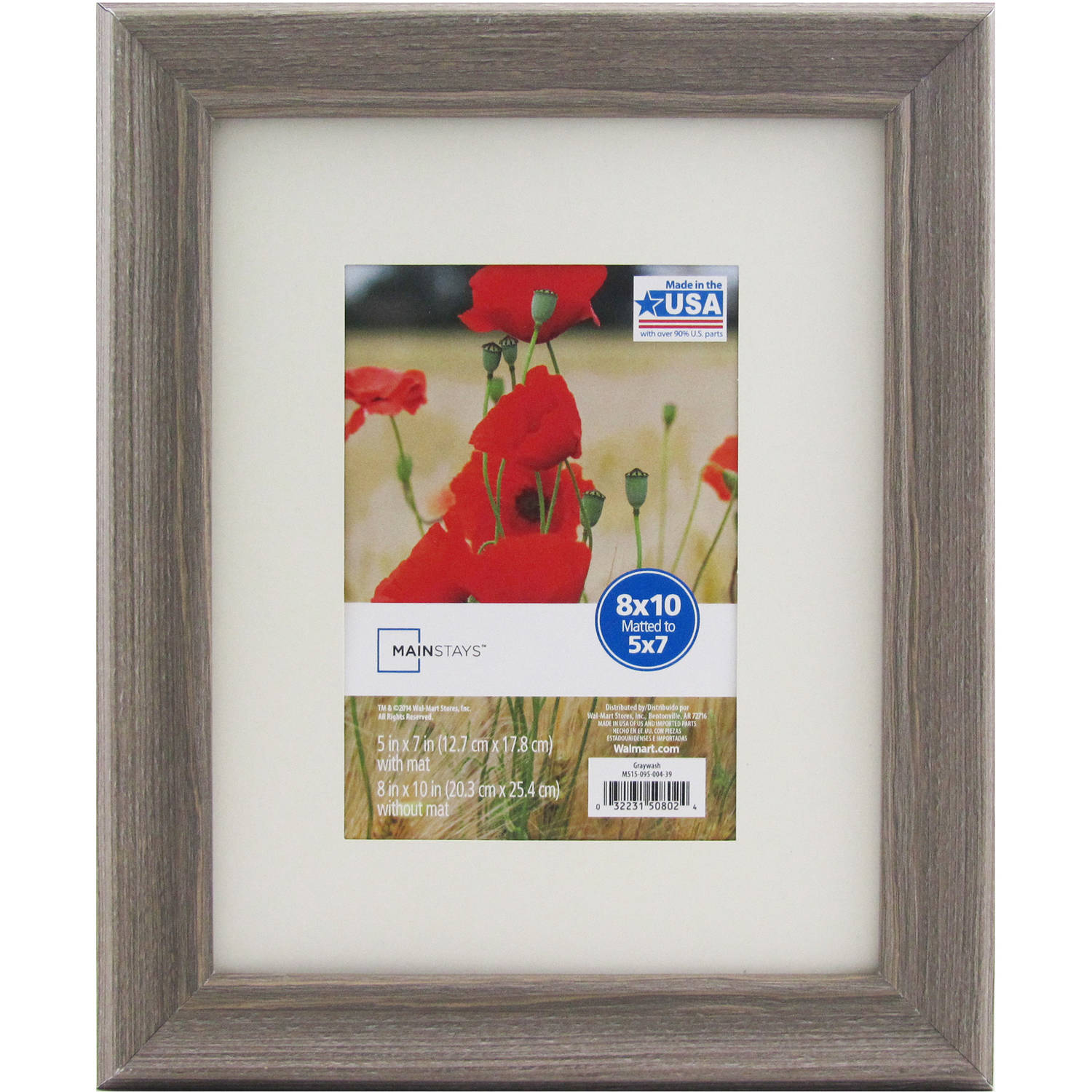 mainstays 8x10 matted to 5x7 graywash picture frame walmartcom