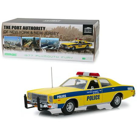 24 Yellow Diecast Car (1977 Plymouth Fury