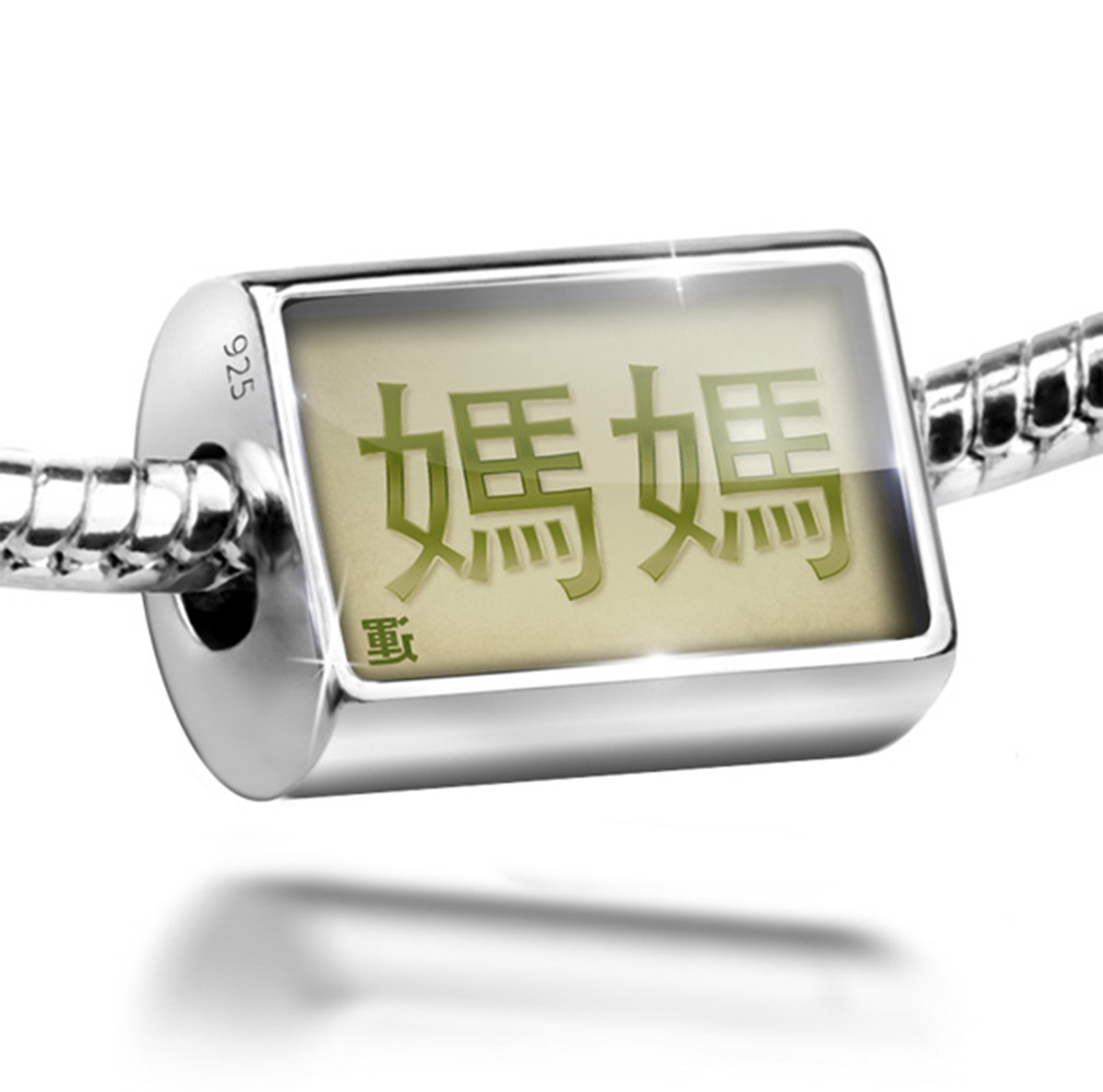 Bead Mother Chinese characters, green letter Charm Fits All European Bracelets