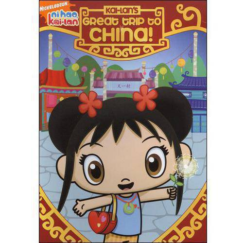 NI HAO KAI-LAN-KAI-LANS GREAT TRIP TO CHINA (DVD)
