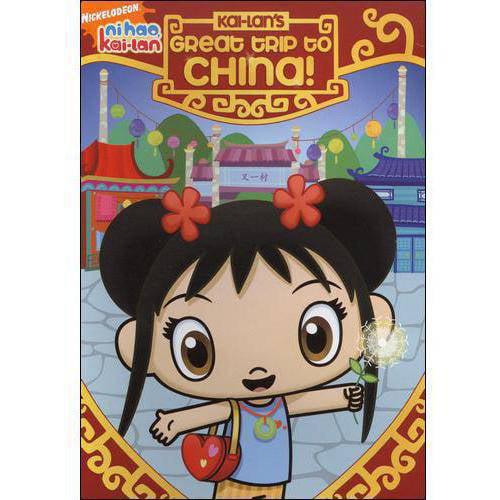 Ni Hao Kai-Lan: Kai-Lan's Great Trip To China!