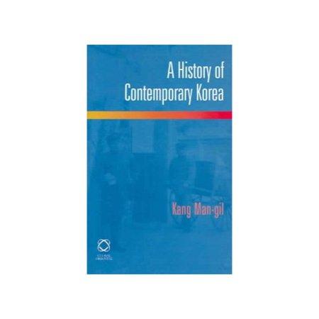 A History of Contemporary Korea