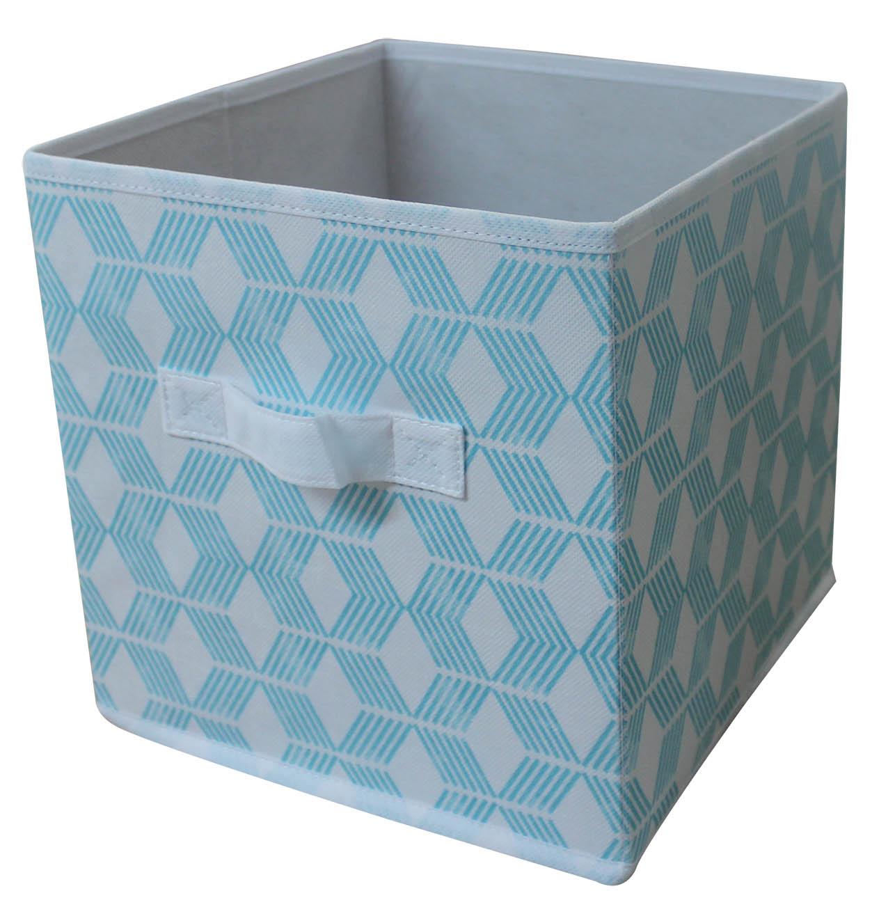 "Mainstays 10.5"" x 10.5"" Collapsible Cube Aqua Diamond Storage Bins"