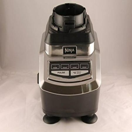 Ninja Blender Motor Base | Supra Bl780 1200 (Sepia Base)