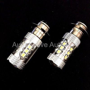 Headlight 12V25//25W; New # 1YT-84314-00-00 Made by Yamaha Yamaha 102-84314-00-XX Bulb