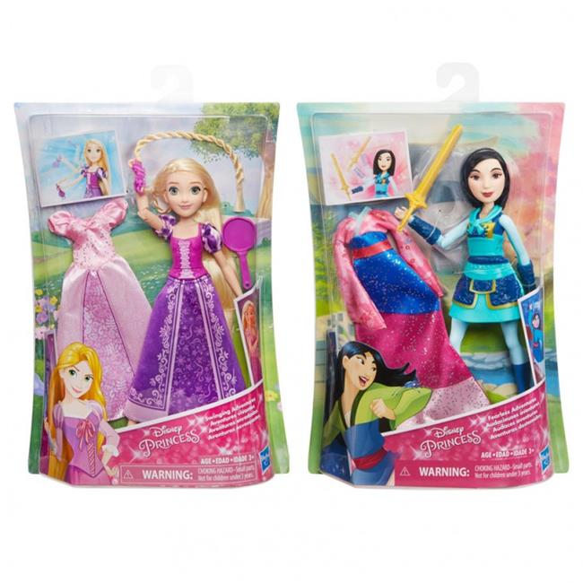 Hasbro HSBE1948 Disney Princess Feature Fashion Doll Assortment, 4 Count