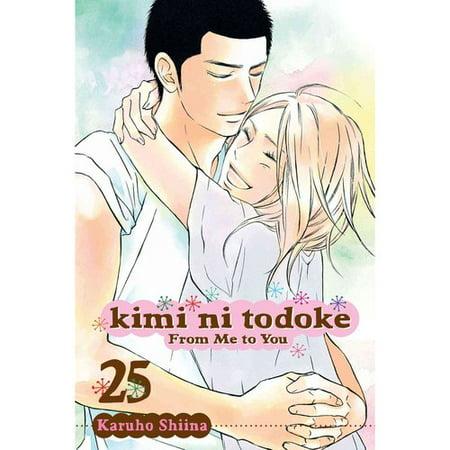 Kimi Ni Todoke From Me To You 25