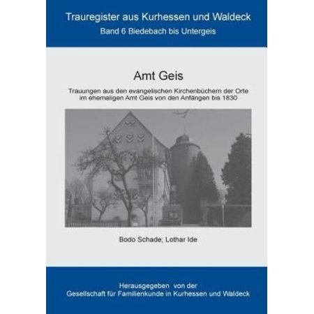 Amt Geis - image 1 of 1