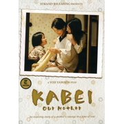 Kabei (DVD)