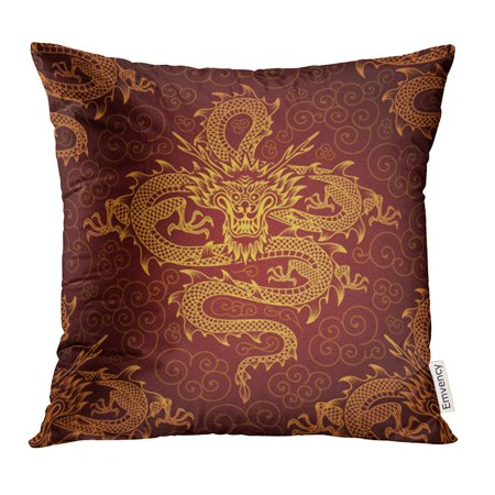 CMFUN Yellow Chinese with Dragons Asian Japanese Oriental Gold Pillow Case 18x18 Inches Pillowcase (Gold Chinese Dragon)