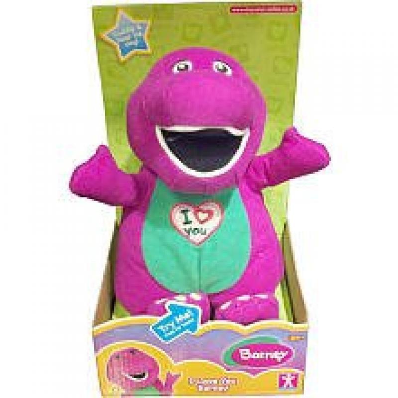 I Love You Barney Plush Walmart Com