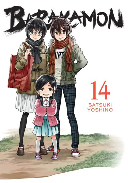 Barakamon 14