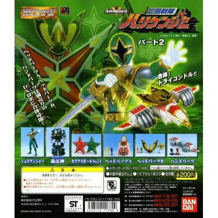 Power Rangers Ninja Storm Set of 6 Capsule PVC Figures (Capsule Figure Set)