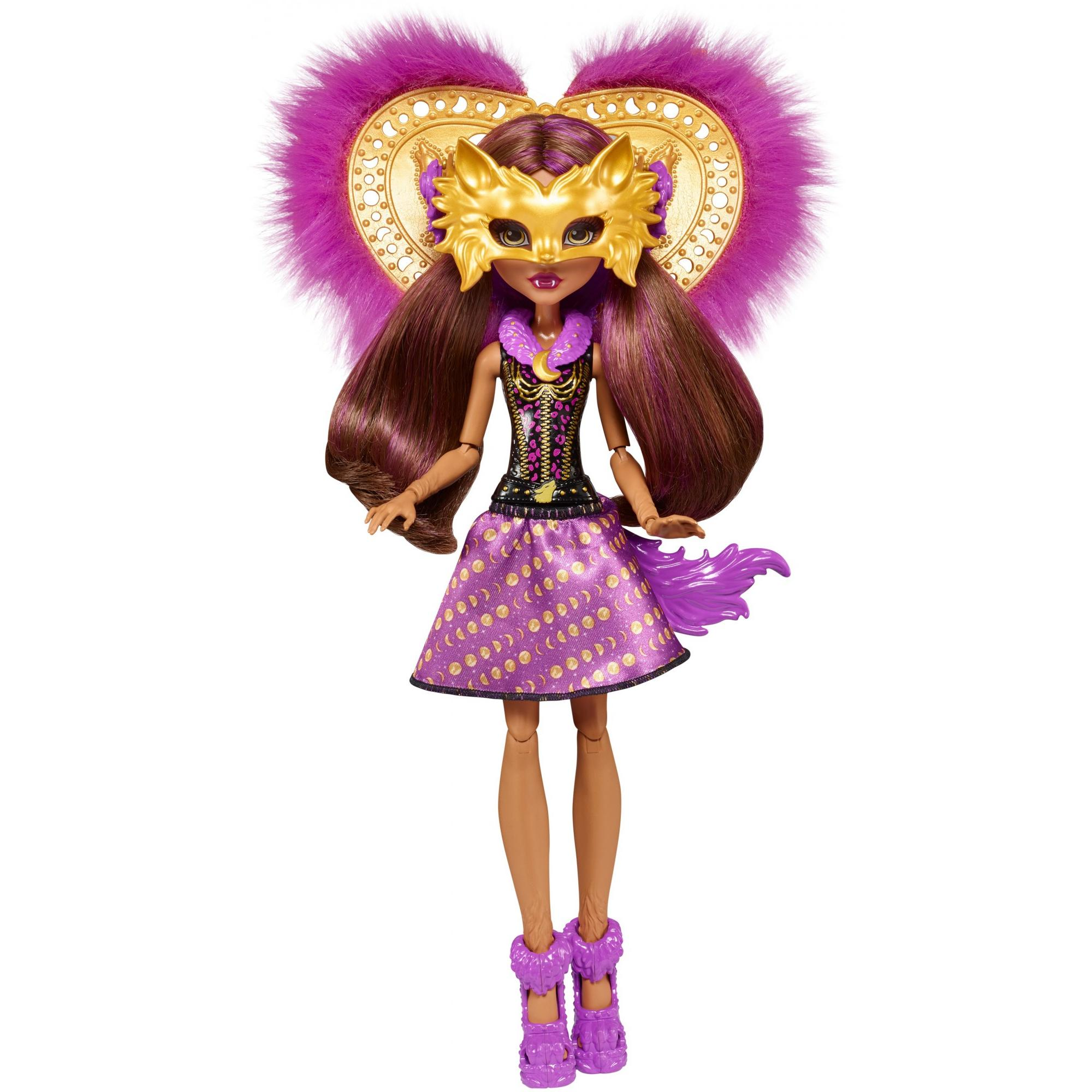 Monster High Ghoul to Wolf Clawdeen Wolf Transformation Doll by Mattel