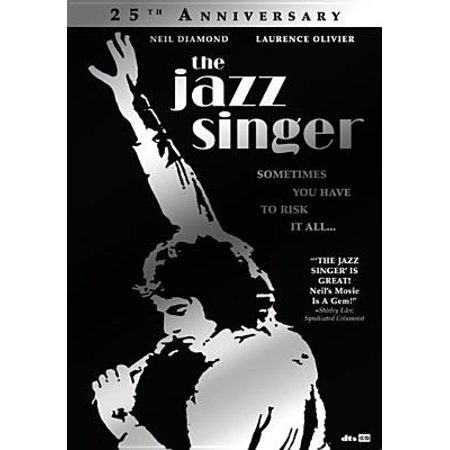 The Jazz Singer - 25th Anniversary Edition - Mike And Sulley