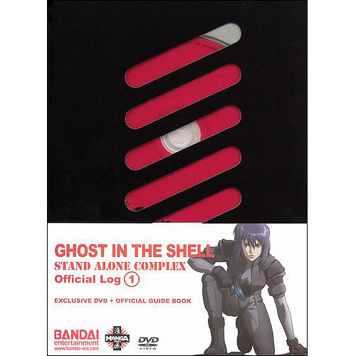 Ghost In The Shell: Stand Alone Complex Official Log (DVD   Guidebook) (Widescreen)