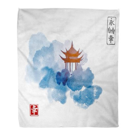 ASHLEIGH Flannel Throw Blanket Blue Pagoda Temple and Forest Trees on Traditional Oriental Ink Painting Sumi E U Sin Go Hua Contains 50x60 Inch Lightweight Cozy Plush Fluffy Warm Fuzzy Soft