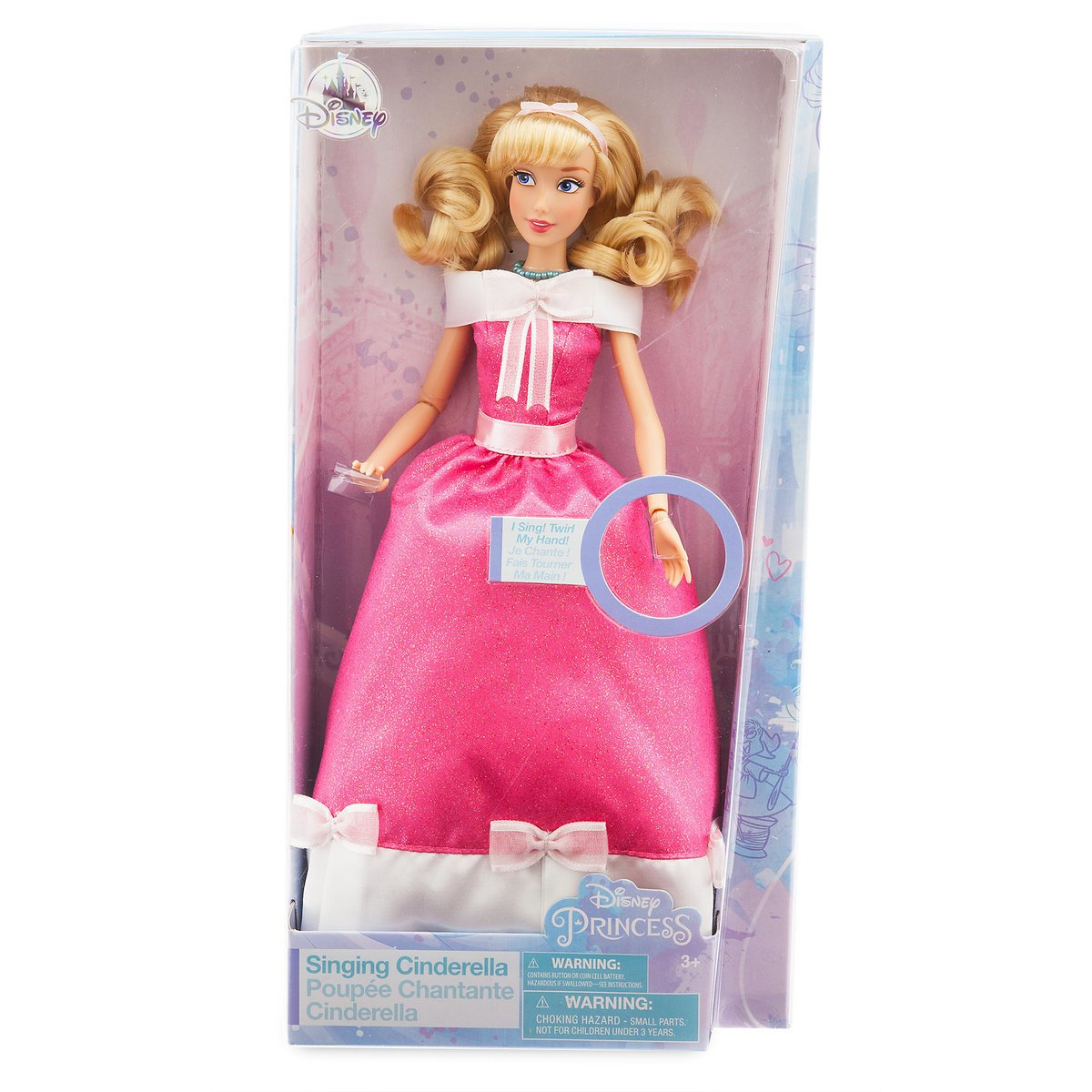 Disney Cinderella Singing Doll A Dream Is A Wish Your Heart Makes New with Box