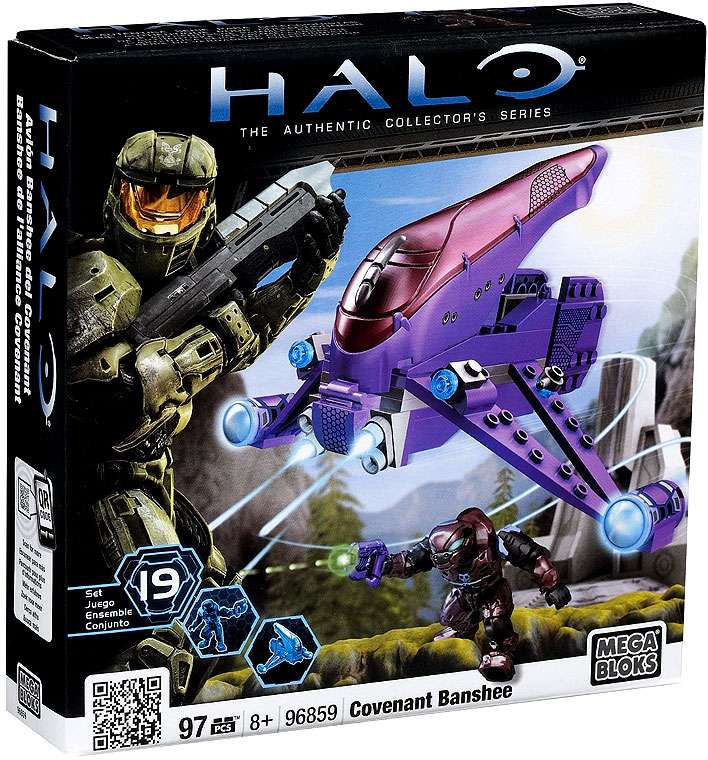 Mega Bloks Halo The Authentic Collectors Series Covenant Banshee Set #96859