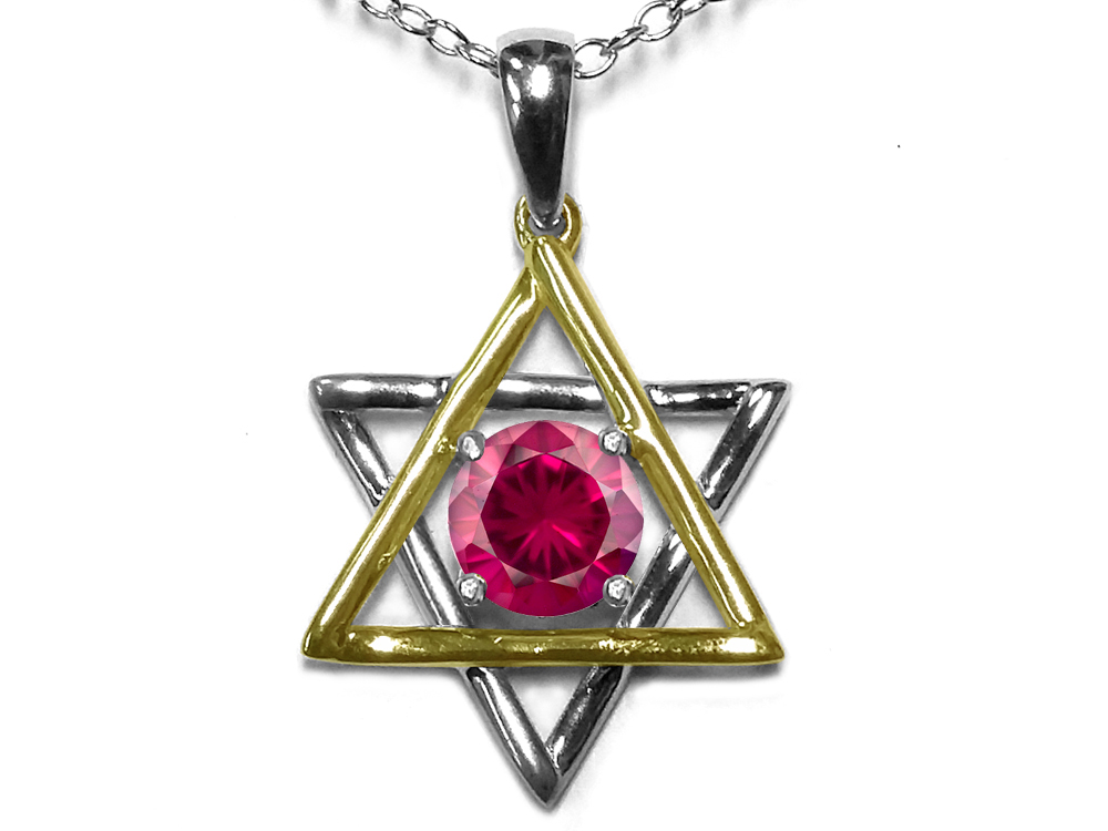 Star K Jewish Star of David Pendant Necklace with Round Created Ruby in 10 kt Two Tone Gold by