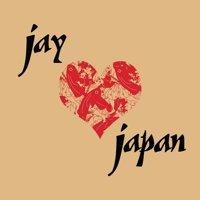 J Dilla - Jay Love Japan - Vinyl