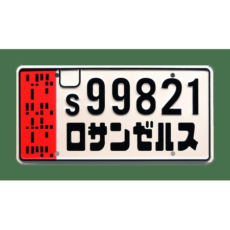 Blade Runner 2049 | Ryan Gosling Officer K's Spinner | s99821 | Metal Stamped Replica Prop License Plate (Ryan Gosling Black Und White)