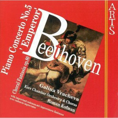 Beethoven: Piano Concerto No. 5 (