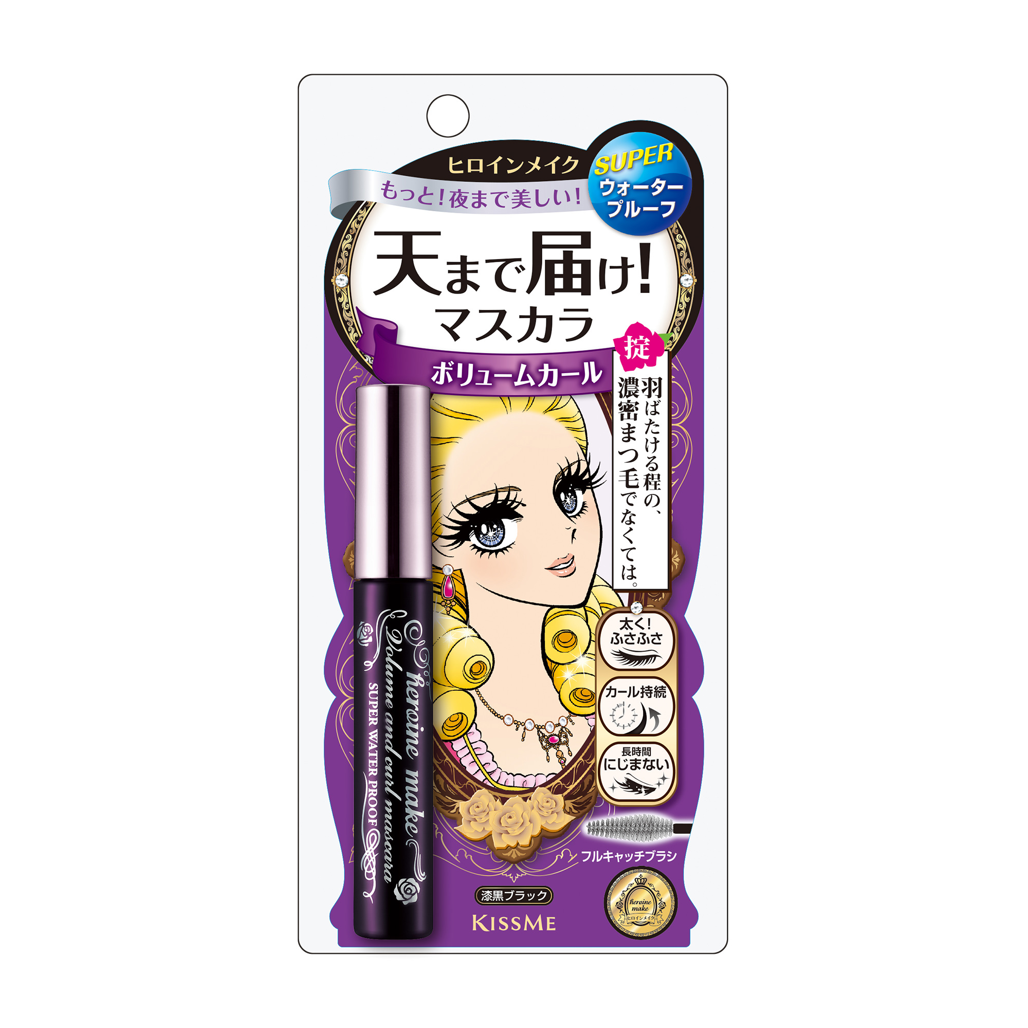 Kiss Me Heroine Make Volume & Curl Mascara Super Waterproof, 01 Super Black