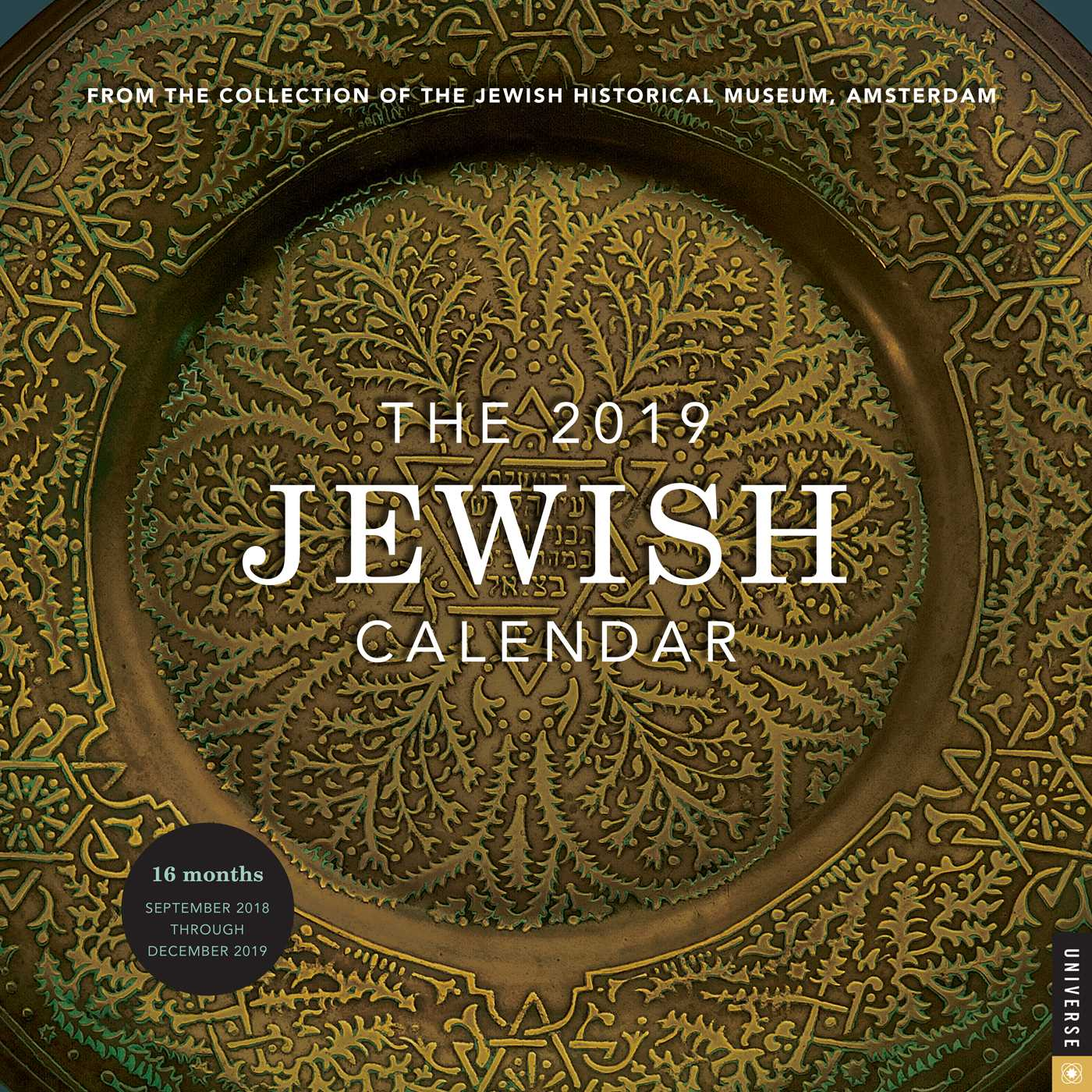 The Jewish 2018-2019 16-Month Wall Calendar : Jewish Year 5779
