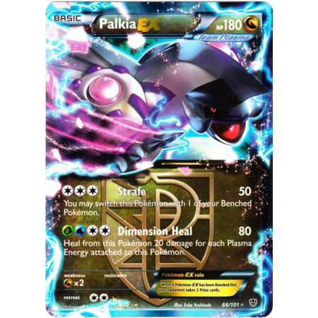 Pokemon Black & White Plasma Blast Single Card Rare Holo ex Palkia-EX (Pokemon Black And White Plasma Blast Booster Box)