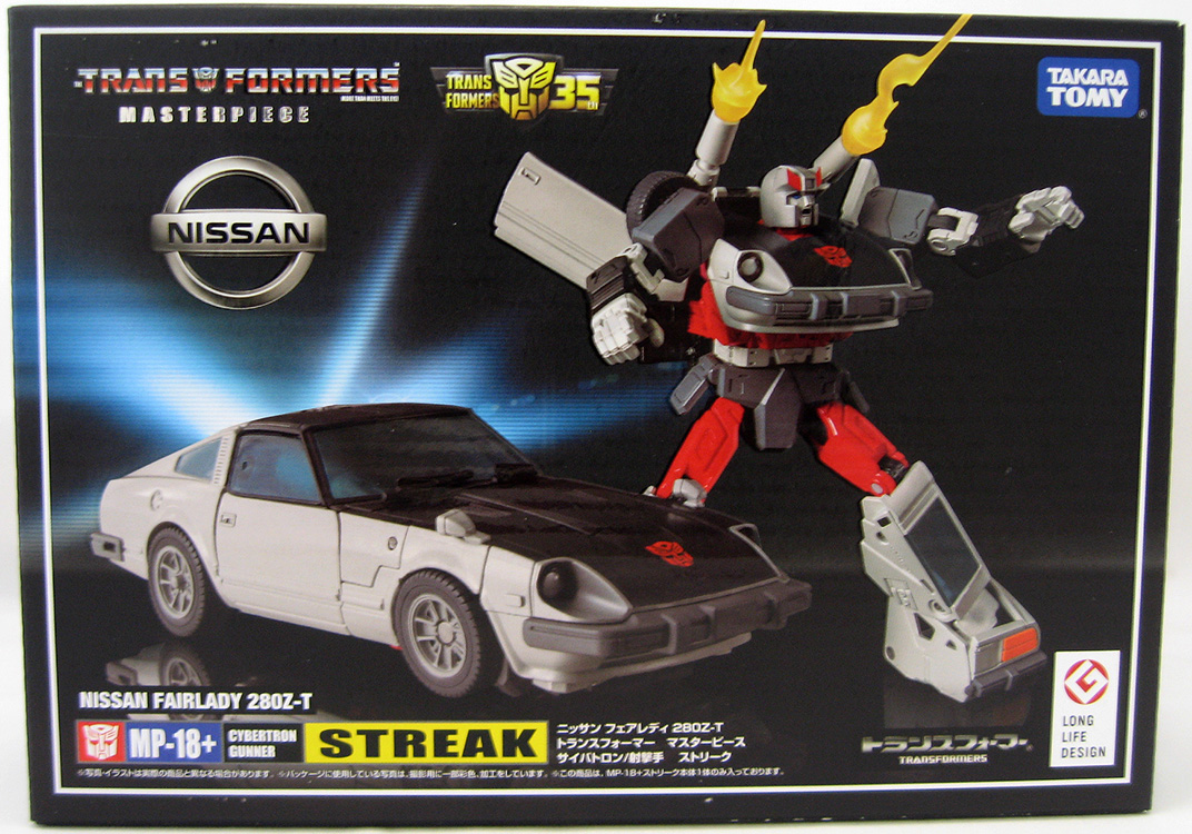 Transformers Masterpiece MP18 Blue Streak Nissan Fairlady Action Figures Car Toy