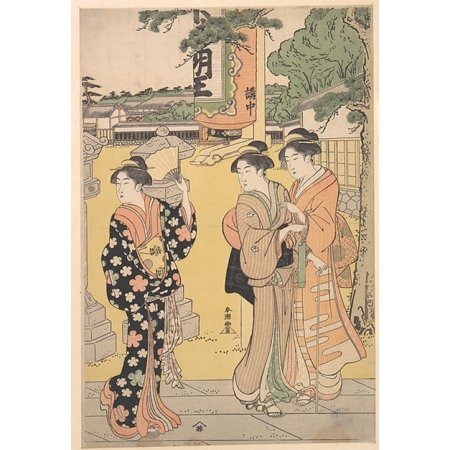 - Fair Visitors in the Compound of a Buddhist Temple Poster Print by Katsukawa Shuncho (Japanese active ca 1783–95) (18 x 24)